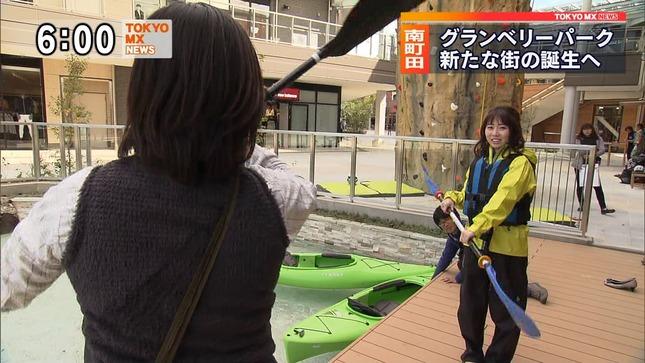 安藤咲良 TOKYO MX NEWS 2