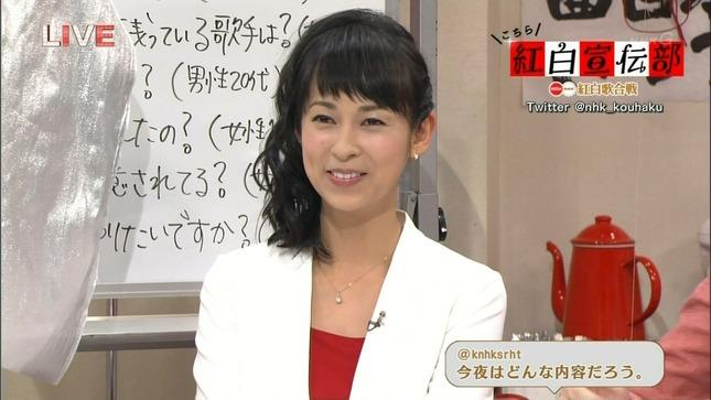 久保田祐佳 紅白宣伝部 突撃アッとホーム 03