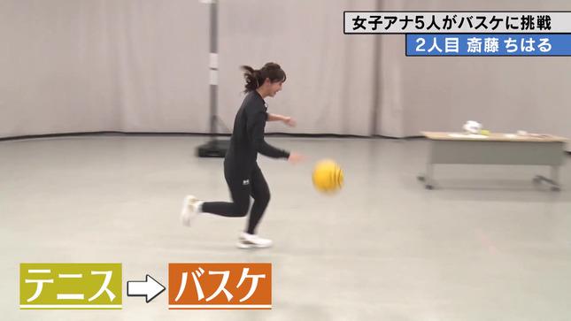 斎藤ちはる テレ朝女子アナバスケ女王決定戦 12