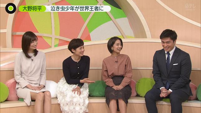 畑下由佳 NewsZero ズームイン!!サタデー 6