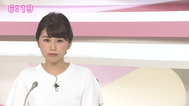 垣内麻里亜 news every.しずおか 3