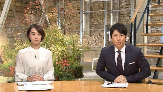 八木麻紗子 報道ステーション 5