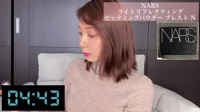 野嶋紗己子 5分で時短メイク 10