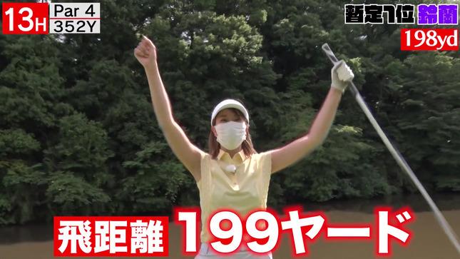 稲村亜美 ドラコン女王への道 7