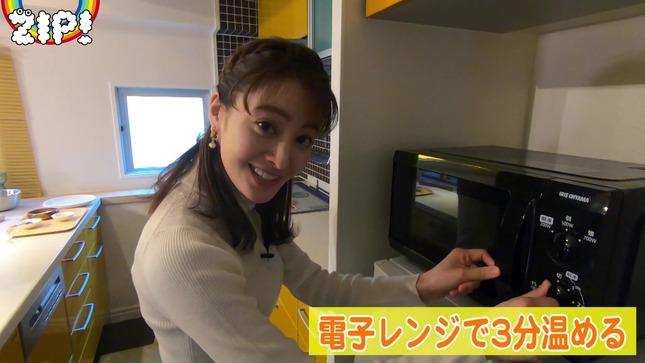 後呂有紗アナとクッキングデート「ごはんでおせんべい作ってみた」14