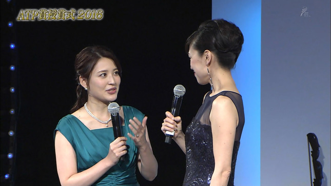 小熊美香 與芝由三栄 ATP賞授賞式2016 7