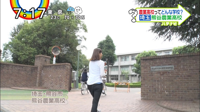 宮崎瑠依 徳島えりか ZIP! 8