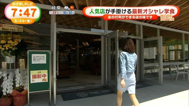 長野美郷 めざましどようび めざましテレビ 07