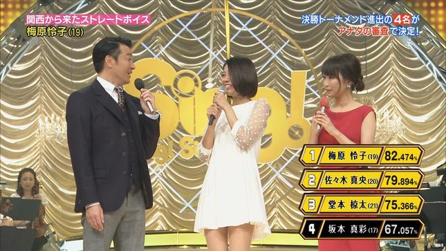 枡田絵理奈 いっぷく!09