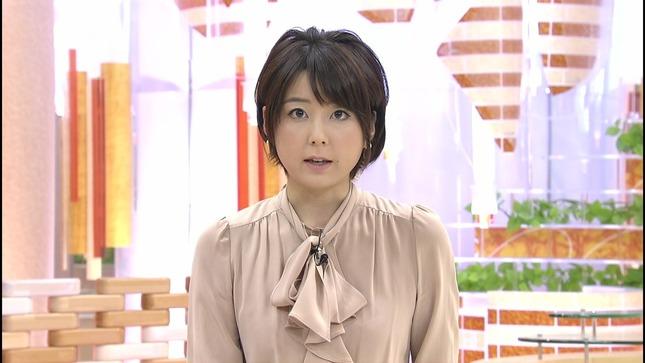秋元優里 FNNスーパーニュースWEEKEND 09