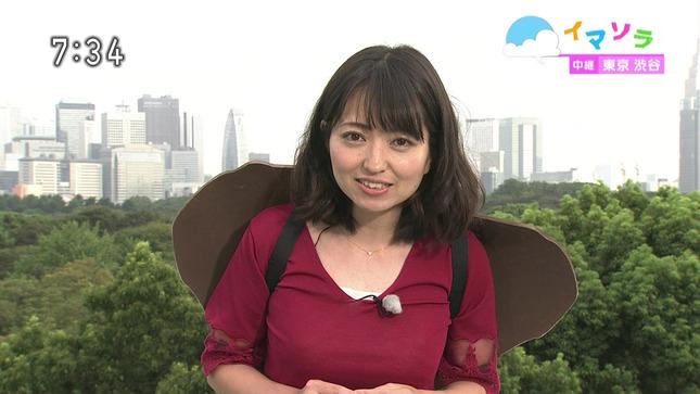福岡良子 おはよう日本 3