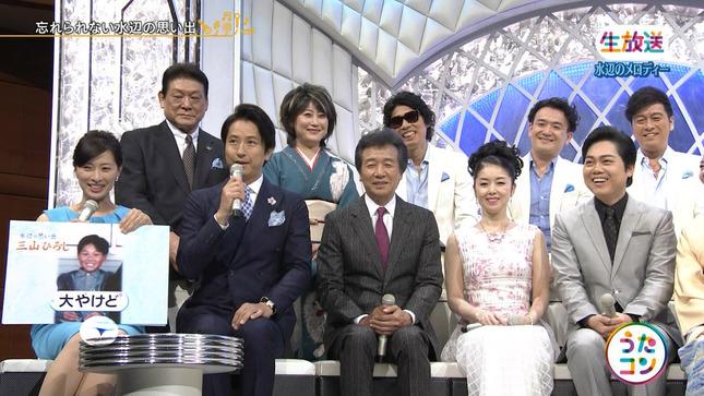 小郷知子 うたコン おはよう日本 8