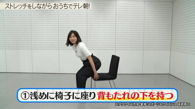 久冨慶子 今夜のテレ朝 グッド!モーニング 3