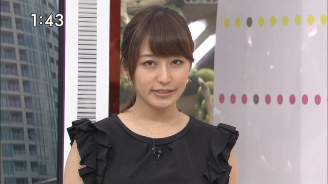 枡田絵理奈 ひるおび! 55