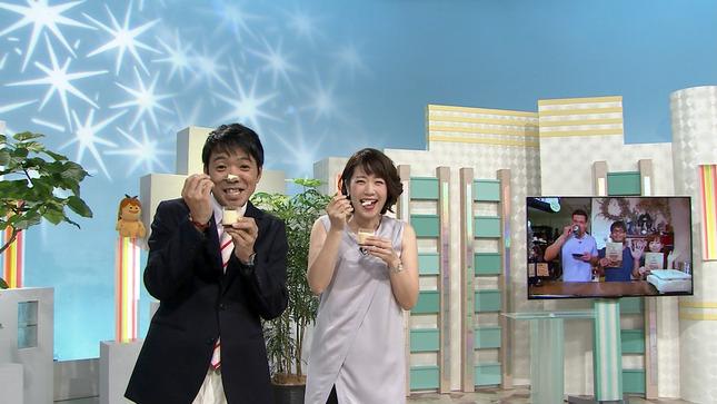 金城わか菜 金7 14