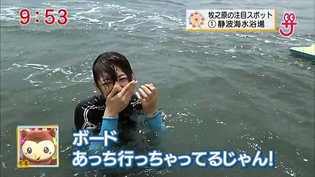 広瀬麻知子 サタ☆ハピ 05