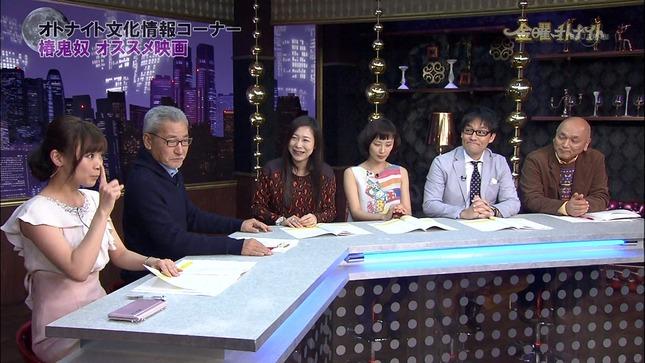繁田美貴 大竹まことの金曜オトナイト 07