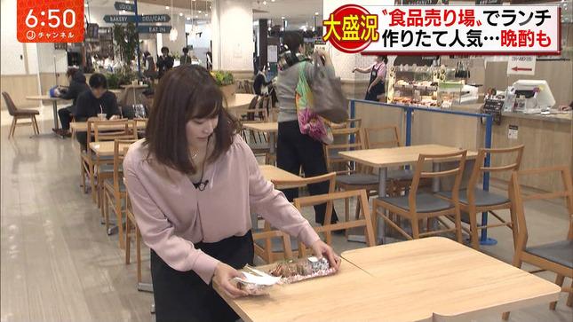 久冨慶子 おかずのクッキング スーパーJ 全日本大学駅伝 6