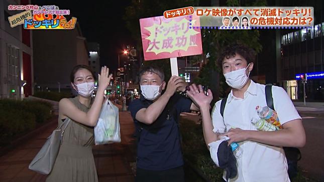 橋本和花子 カンテレアナ総出演!超危機的ドッキリSP! 15