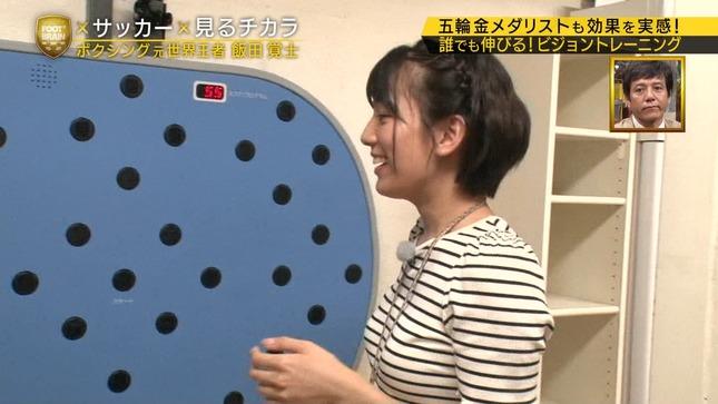 佐藤美希キャスター 谷間にぶら下がったスマホと横乳!!