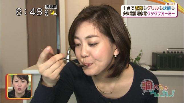 塚本麻里衣 キャスト 2
