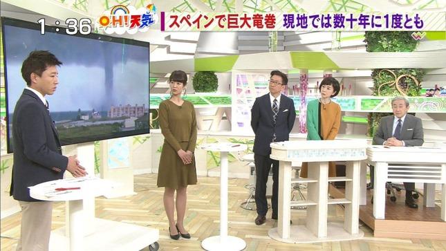 桝田沙也香 ワイド!スクランブル 19
