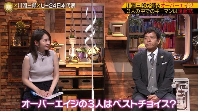 竹﨑由佳 SPORTSウォッチャー FOOT×BRAIN 5