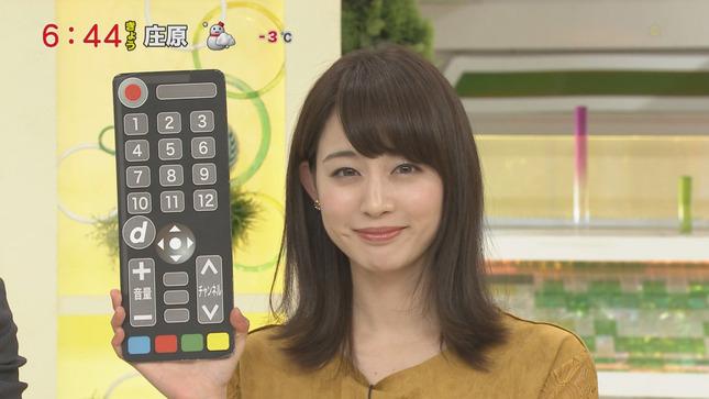 新井恵理那 グッド!モーニング 所さんお届けモノです 3