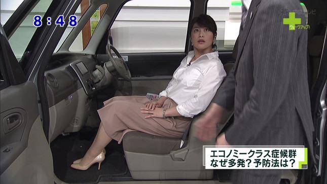 森麻季 ウェークアップ!ぷらす 2