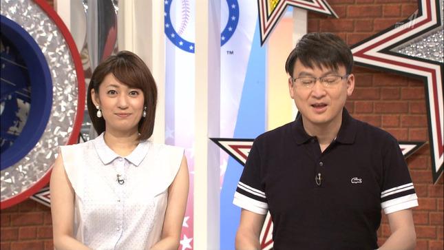 平原沖恵 ワールドスポーツMLB 01