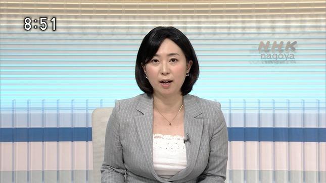 西堀裕美 NHKニュース 8