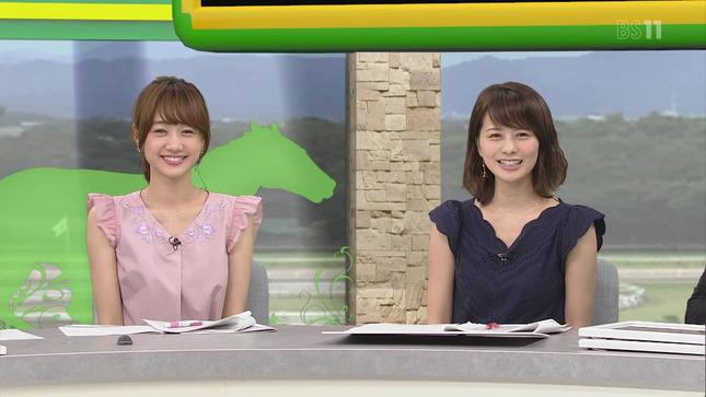 高見侑里 高田秋 BSイレブン競馬中継 うまナビ!イレブン 8