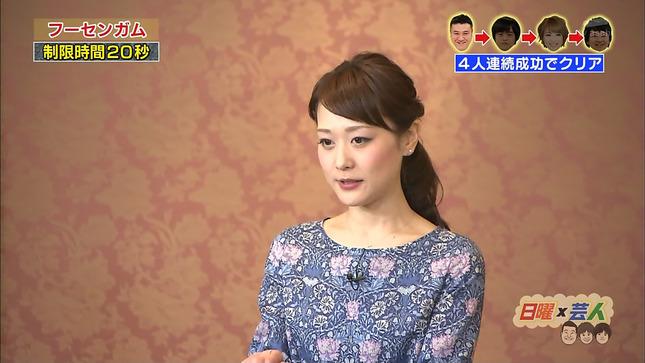 森葉子 日曜×芸人 01