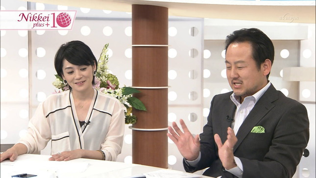 水原恵理 BSニュース日経プラス10 08