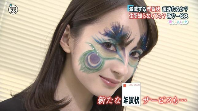 山本恵里伽 News23 10