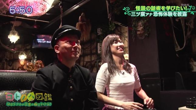 玉巻映美 コトノハ図鑑 3