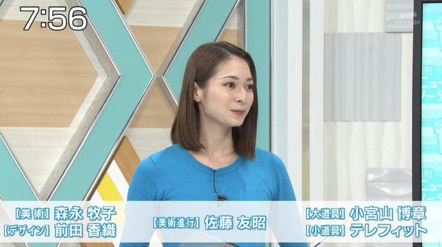 住田紗里 週刊ニュースリーダー 8