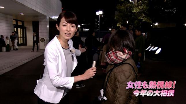 平井理央 大相撲初場所 二日目 02
