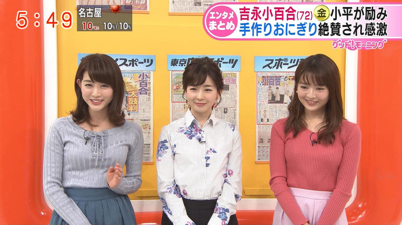 新井恵理那アナ ニットでおっぱい強調!