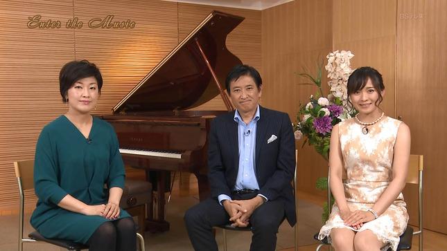 繁田美貴 ワタシが日本に住む理由 エンター・ザ・ミュージック 5