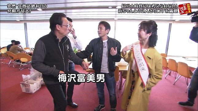 川田裕美 ごぶごぶ 4