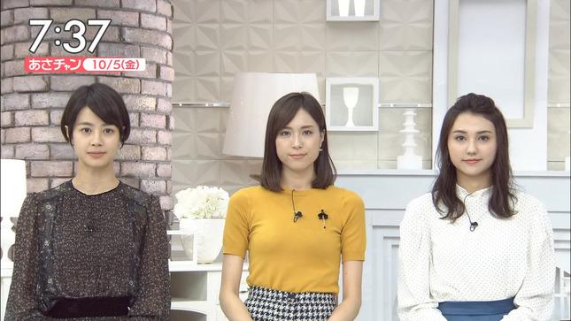 笹川友里 あさチャン! 5