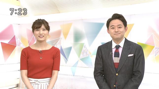 石橋亜紗 おはよう日本 9