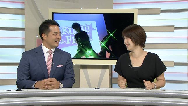 金城わか菜 OTVプライムニュース 9