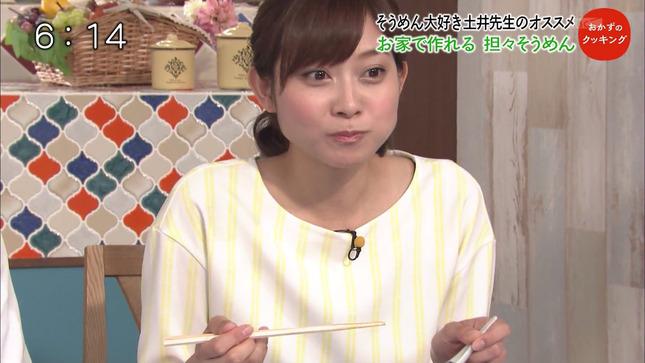 久冨慶子 おかずのクッキング スーパーJチャンネル 裏Mステ4