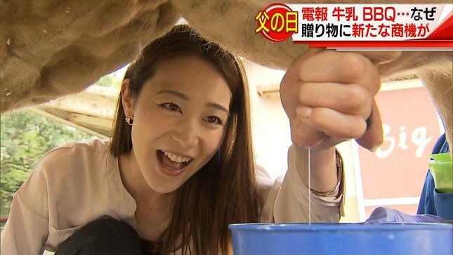 森葉子 スーパーJチャンネル 8
