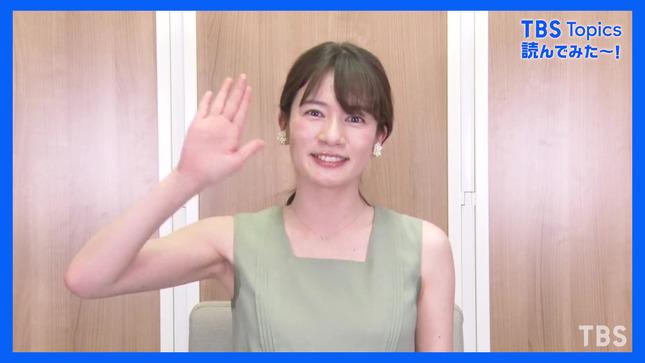 宇内梨沙 TBSトピックス 13