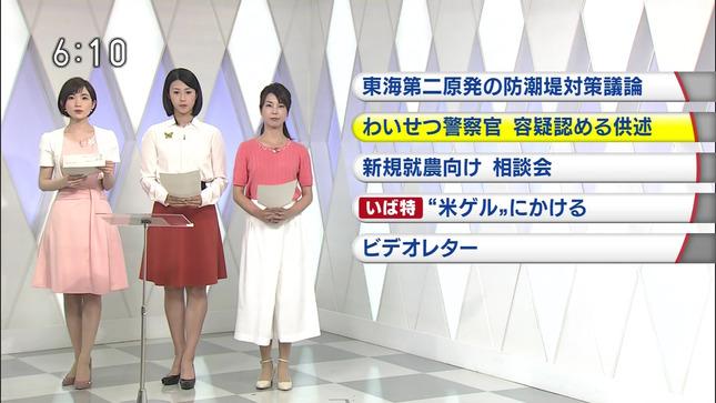 森花子 茨城ニュースいば6 奥貫仁美 いばっチャオ! 8