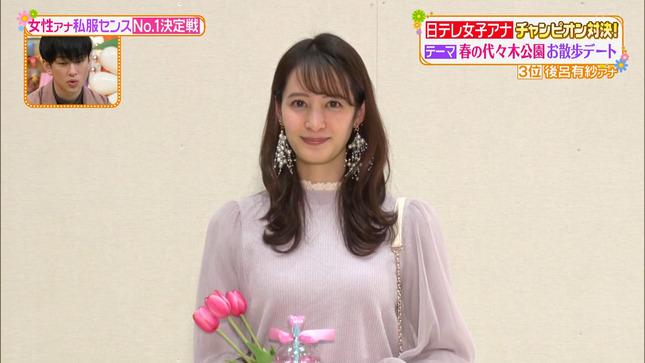 滝菜月 後呂有紗 岩本乃蒼 ヒルナンデス! 15