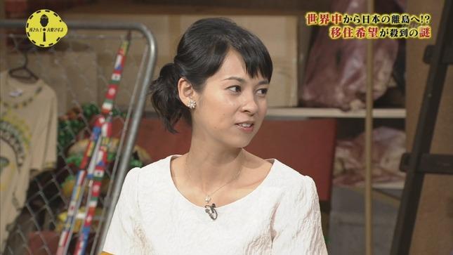 久保田祐佳 バナナゼロミュージック 所さん!大変ですよ 7